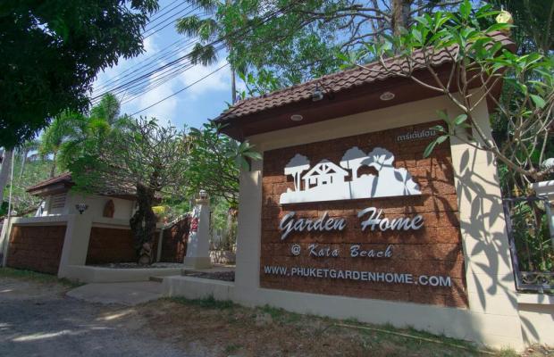 фото отеля Garden Home Kata изображение №13