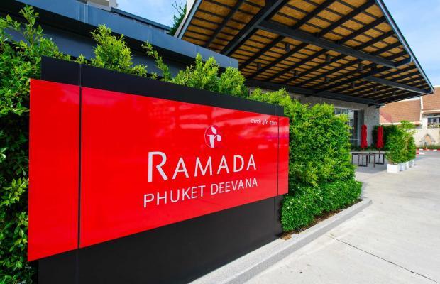 фотографии отеля Ramada Phuket Deevana изображение №47