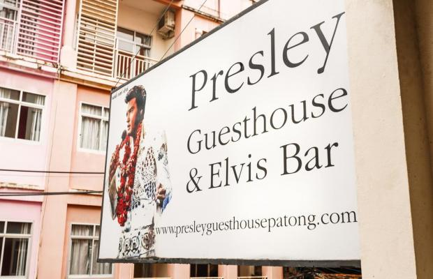 фото Presley Guesthouse изображение №10