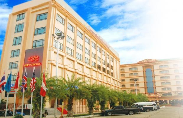 фото отеля Chiangmai Ratanakosin Hotel изображение №1