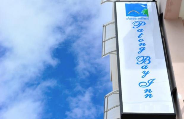 фотографии Patong Bay Inn изображение №24