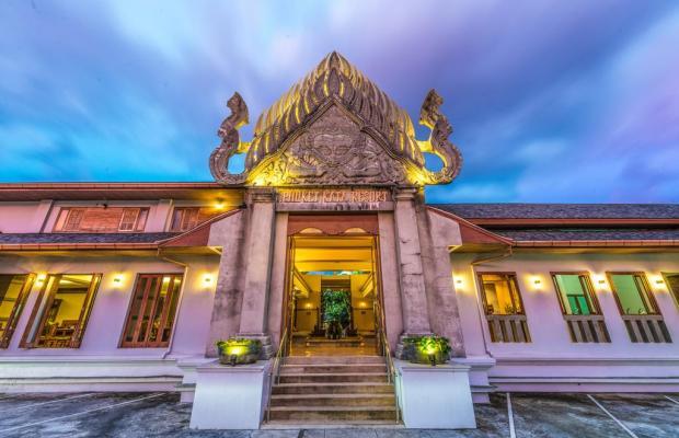 фото отеля Phuket Kata Resort (ex. Kata Pool Lagoon) изображение №13