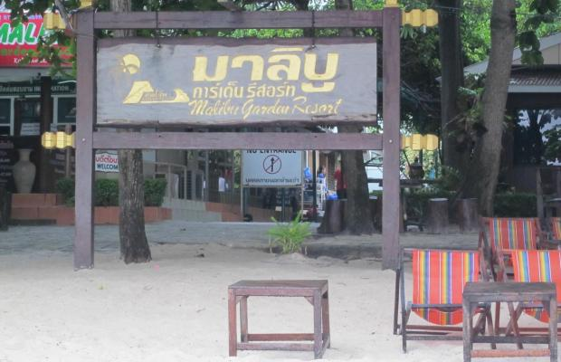 фотографии отеля Malibu Garden Resort изображение №7