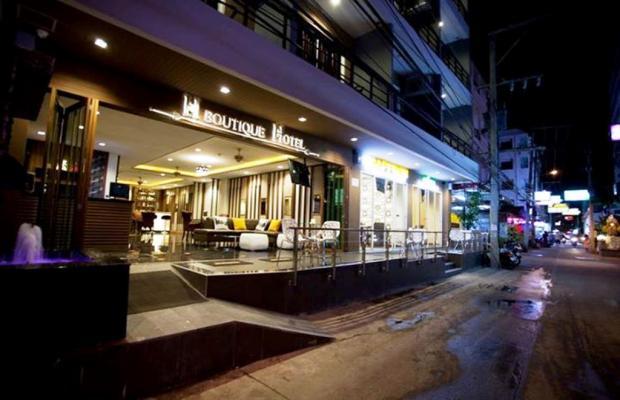 фото H.Boutique Hotel изображение №22