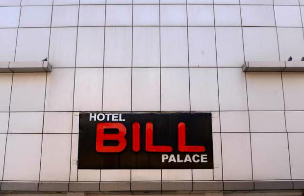 фото отеля Bill Palace изображение №1