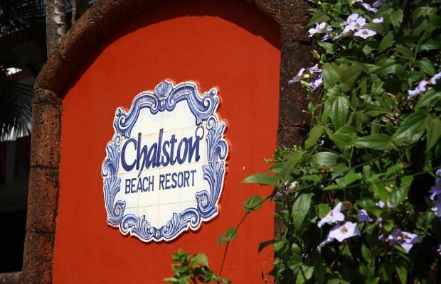 фотографии отеля Chalston Beach Resort  изображение №47