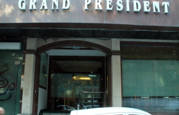 фото Grand President изображение №18
