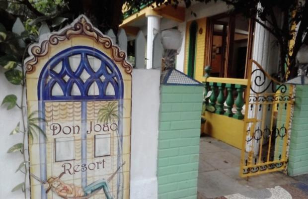 фотографии Don Joao Resort изображение №8