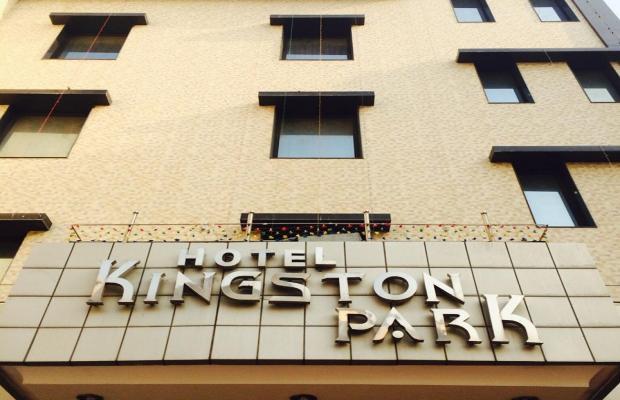 фото отеля Kingston Park изображение №1