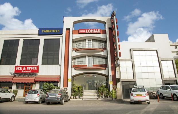 фото отеля Lohias изображение №1