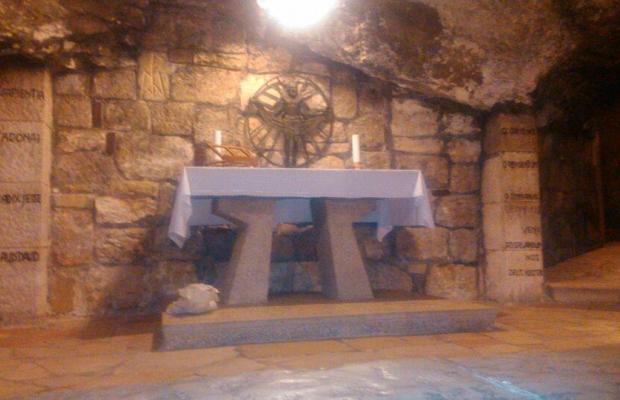 фото отеля Bethlehem Star изображение №13
