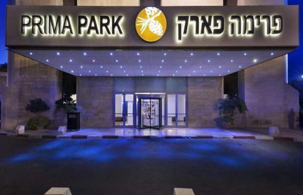 фото отеля Prima Park Hotel Jerusalem (ex. Park Plaza) изображение №5