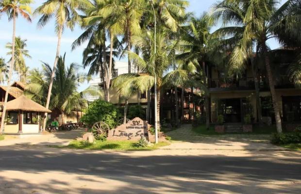 фото отеля Lotus Village Resort изображение №9