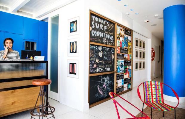 фотографии отеля Yam Hotel An Atlas Boutique Hotel изображение №27