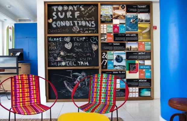 фотографии Yam Hotel An Atlas Boutique Hotel изображение №20