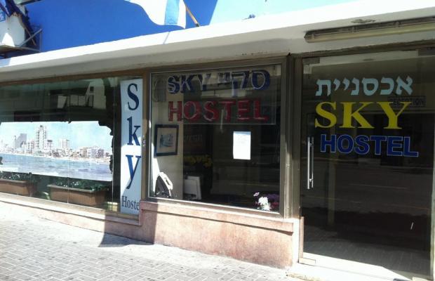 фото отеля Sky Hostel изображение №1