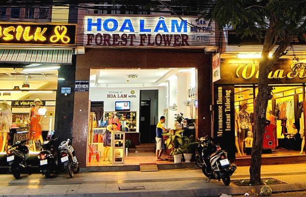 фото отеля Hoa Lam Hotel изображение №13