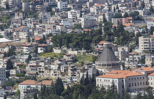 фото отеля Plaza Nazareth Ilit изображение №21
