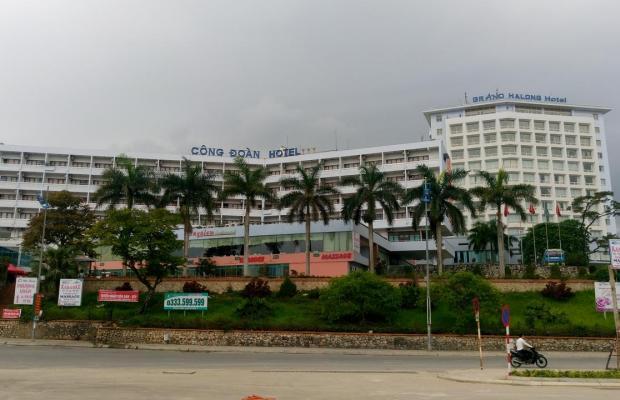 фотографии отеля Cong Doan изображение №7