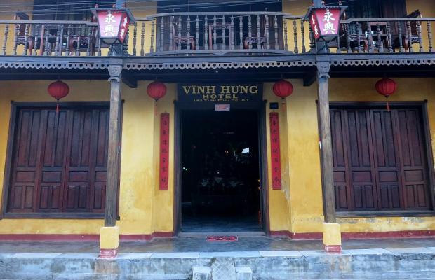 фотографии Vinh Hung 1 Heritage изображение №32