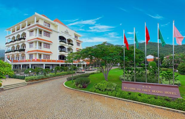 фотографии отеля Thuy Duong Beach Resort изображение №23