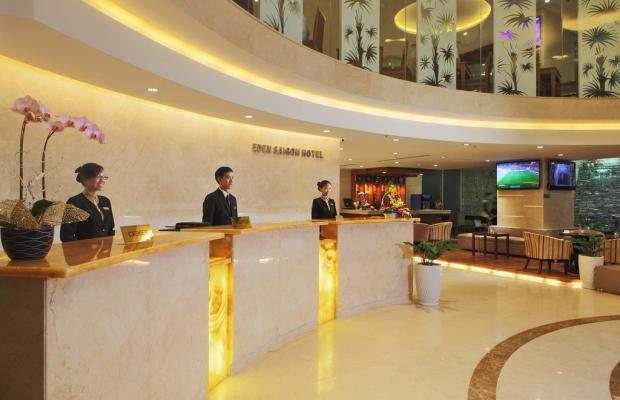 фото Edenstar Saigon Hotel (ex. Eden Saigon Hotel) изображение №22