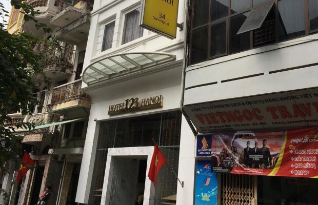 фото отеля Hotel 1-2-3 Ha Noi (ex. Nam Ngu; Ariva Nam Ngu) изображение №1
