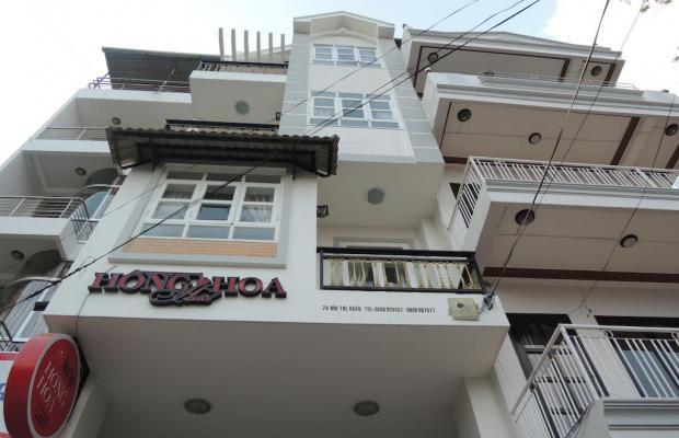 фото отеля Hong Hoa Hotel изображение №1