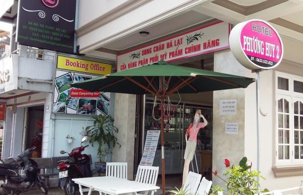 фото отеля Phuong Huy 2 изображение №1