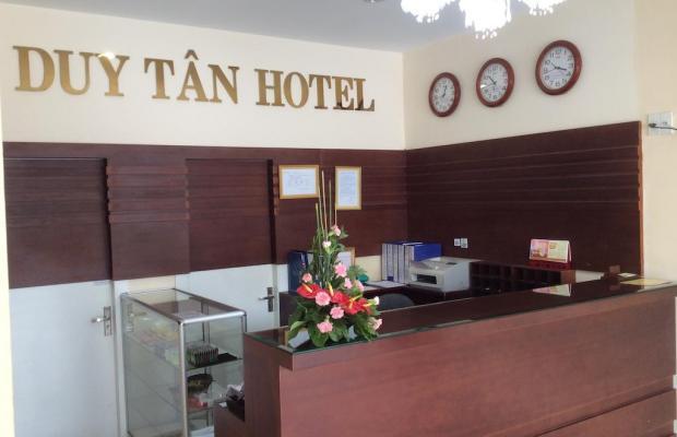 фото Duy Tan Hotel изображение №10