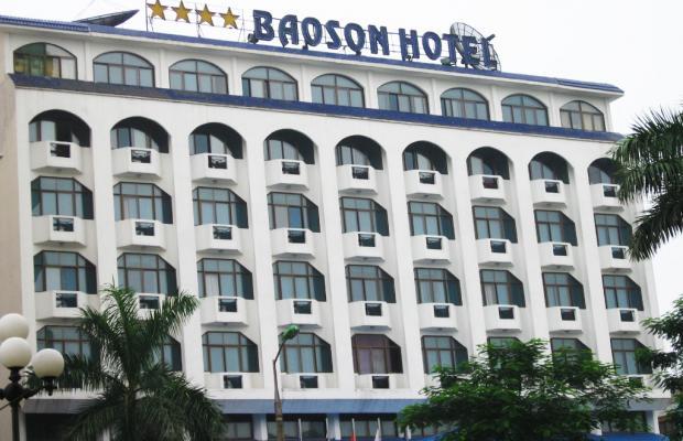 фото отеля Bao Son International изображение №1