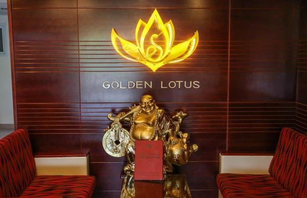 фотографии отеля Golden Lotus Hotel Nha Trang изображение №11