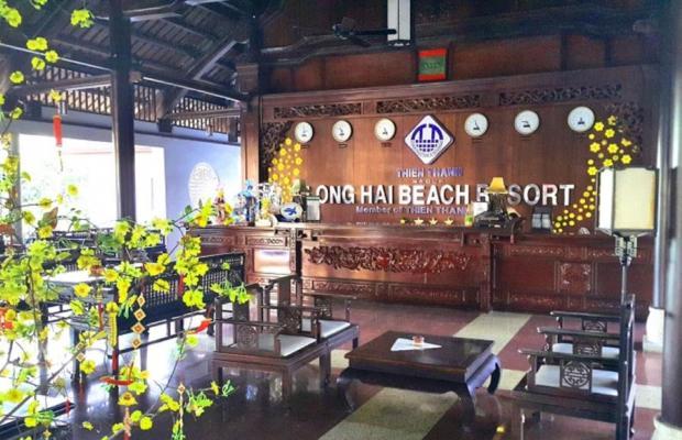 фото отеля Long Hai Beach Resort изображение №33