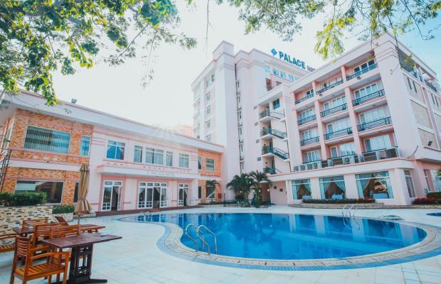 фото отеля Palace Hotel изображение №1