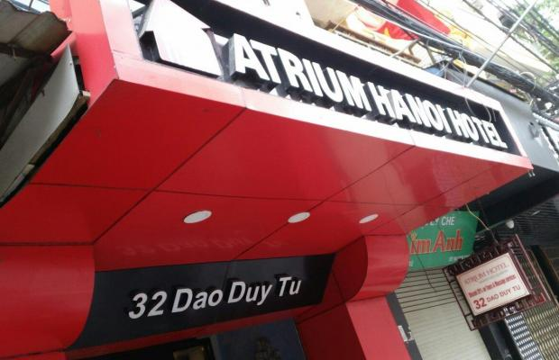 фото отеля Atrium (ex. Hanoi Boutique Hotel 2) изображение №1