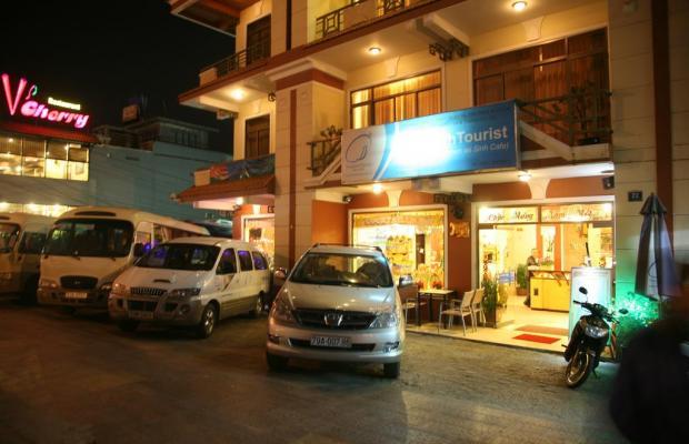фото отеля Trung Cang Hotel изображение №25