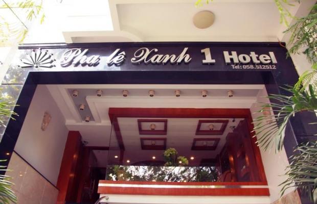 фото отеля Olympus Nha Trang (ex. Pha Le Xanh I (Blue Crystal I) изображение №1