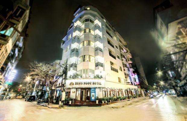 фото отеля Hong Ngoc Cochinchine изображение №1