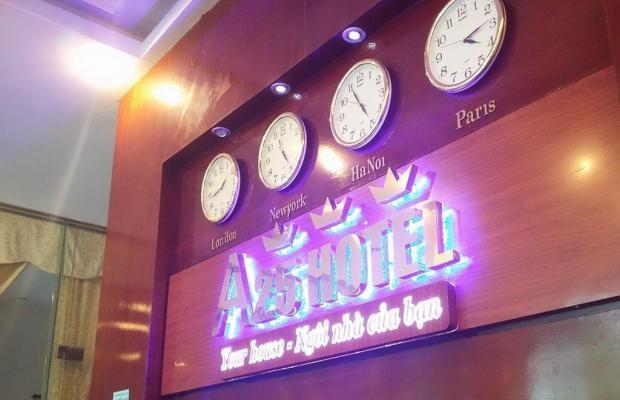 фотографии A25 Hotel - 137 Nguyen Du (ex. Sao Minh Star Light Hotel) изображение №16