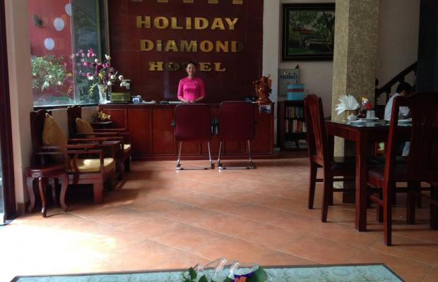 фото отеля Holiday Diamond Hotel изображение №13