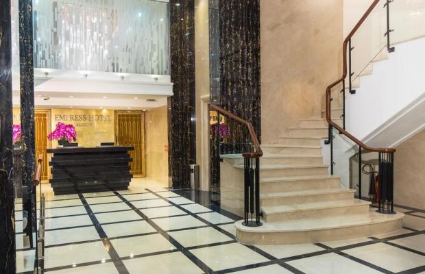 фотографии отеля Empress изображение №31