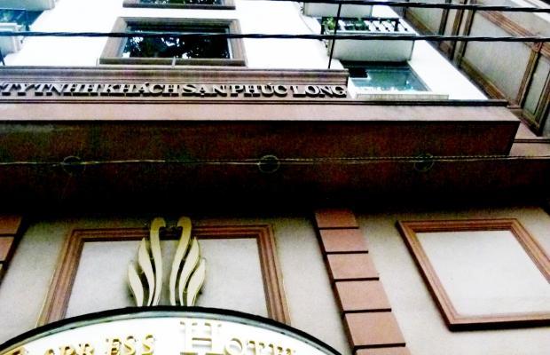 фото отеля Empress изображение №1