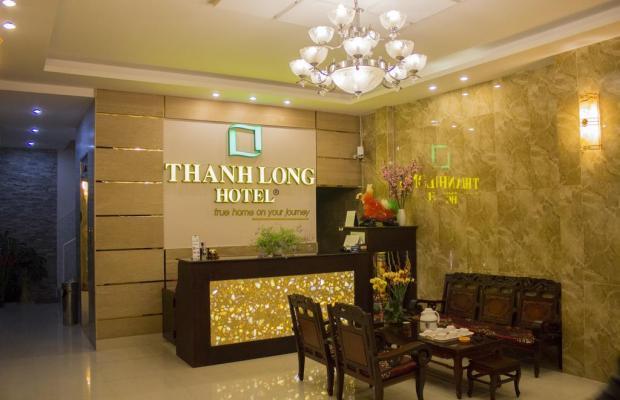 фото Thanh Long Da Lat Hotel изображение №2