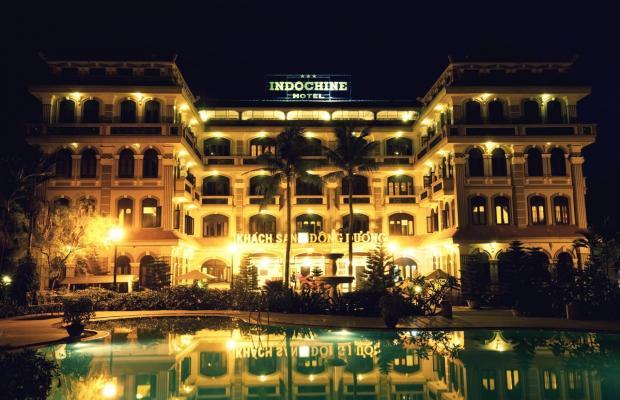 фото отеля Hoi An Indochine изображение №37