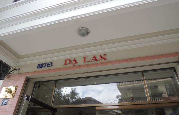 фотографии отеля Da Lan Hotel изображение №7