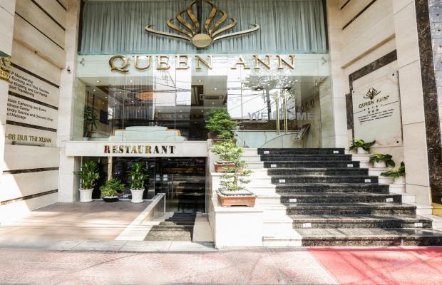 фото отеля Queen Ann изображение №1