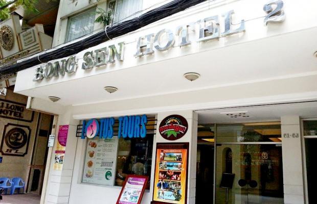 фото Bongsen Annex Hotel (ех. Bong Sen 2) изображение №2