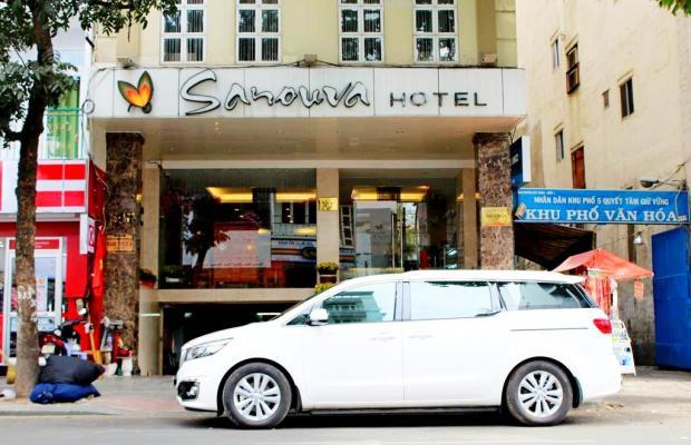 фото отеля Sanouva изображение №1