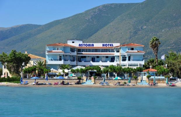 фото Astoria Hotel изображение №22