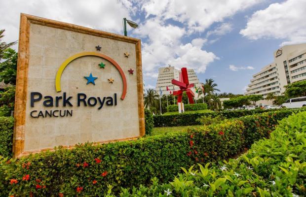 фото Park Royal Cancun изображение №18